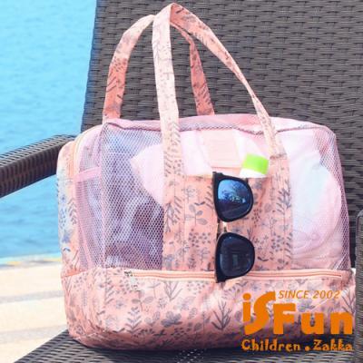 iSFun 防水透視 印花網格大容量旅行袋 三款可選