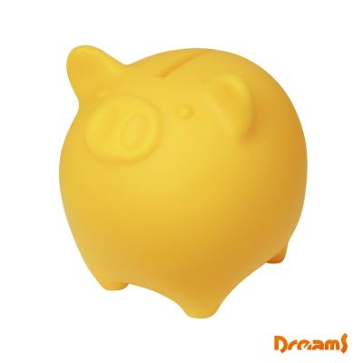 Dreams Coink Rich 富貴豬大撲滿-黃