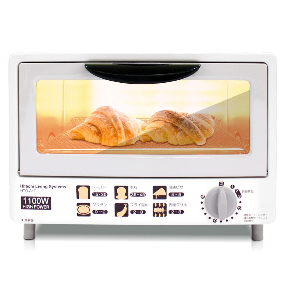HITACHI日立 10公升定時油切小烤箱(HTO-A1T)