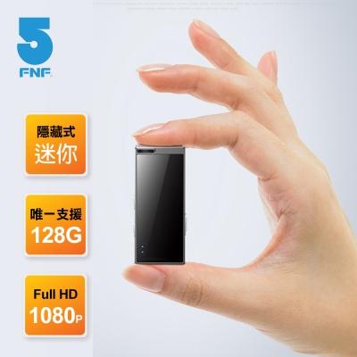 【ifive】1080P高畫質打火機款微型錄影錄音器(if-CM580f)