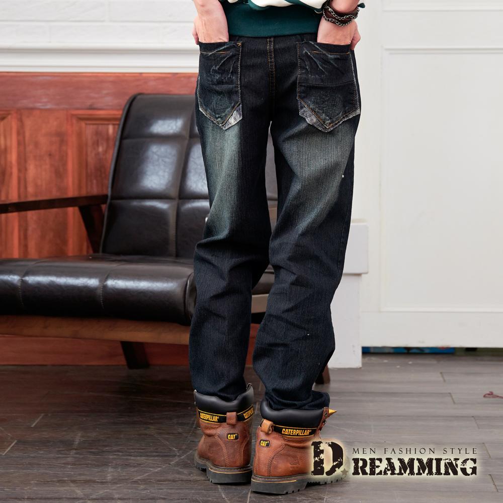 Dreamming 格紋剪接刷白伸縮中直筒牛仔褲