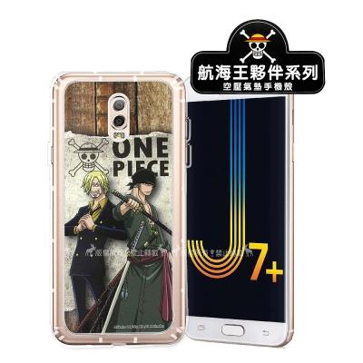 航海王夥伴系列 Samsung J7+/J7 Plus 空壓殼(香吉士&...