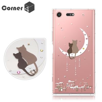 Corner4 Xperia XZ Premium 奧地利彩鑽防摔手機殼-相愛貓...