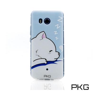 PKG HTC U11空壓氣囊保護殼-浮雕彩繪-呼呼狗