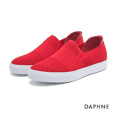 達芙妮DAPHNE 休閒鞋-編織縷空懶人休閒鞋-紅