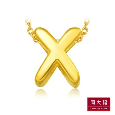 周大福 創意字母黃金路路通串飾/串珠-X