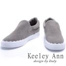Keeley Ann率性簡約~波浪造型底台全真皮平底懶人休閒鞋(灰色-Ann)