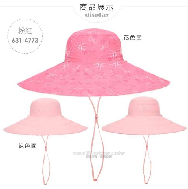 【挪威 ACTIONFOX】女新款 抗UV透氣超大帽簷雙面遮陽帽_粉紅