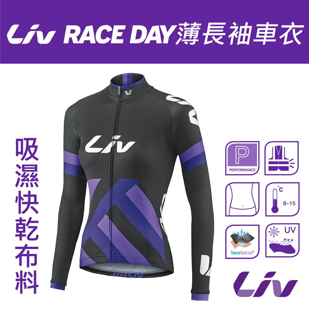 Liv RACE DAY 薄長袖車衣(貼身剪裁)