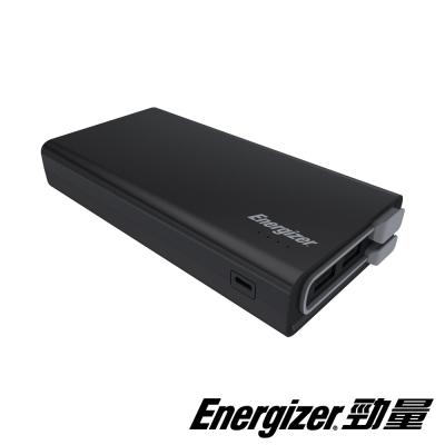 勁量 Energizer  UE20001免帶線行動電源