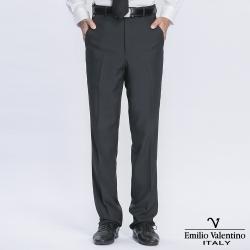 Emilio Valentino 范倫提諾超柔平面西褲-灰
