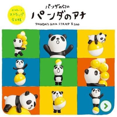 日本正版授權 全套6款 熊貓之穴的熊貓之穴 吉祥物 扭蛋 吊飾 公仔