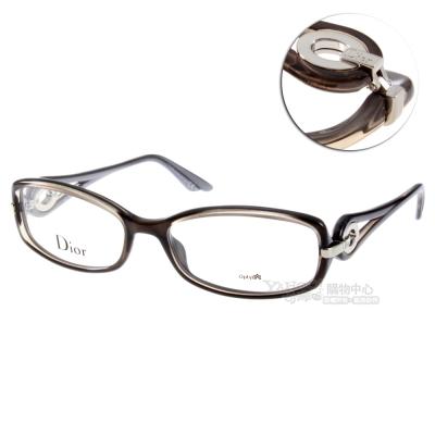 DIOR眼鏡 經典LOGO系列/珠光咖啡#CD3216 35Z