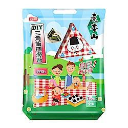 元本山 DIY三角飯糰海苔(15枚)