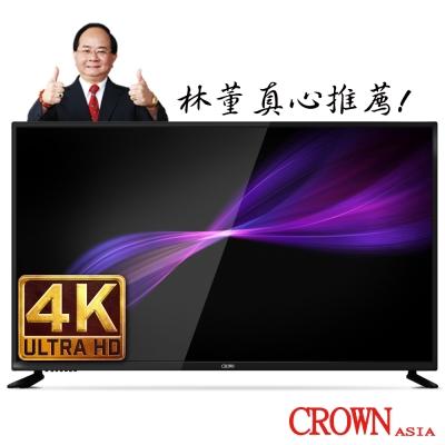皇冠CROWN 49型 4K UHD多媒體HDMI數位液晶顯示器+數位視訊盒 CR-49W05K