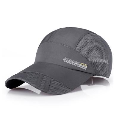 幸福揚邑 防曬輕薄涼感吸濕排汗透氣速乾棒球帽鴨舌帽-灰色