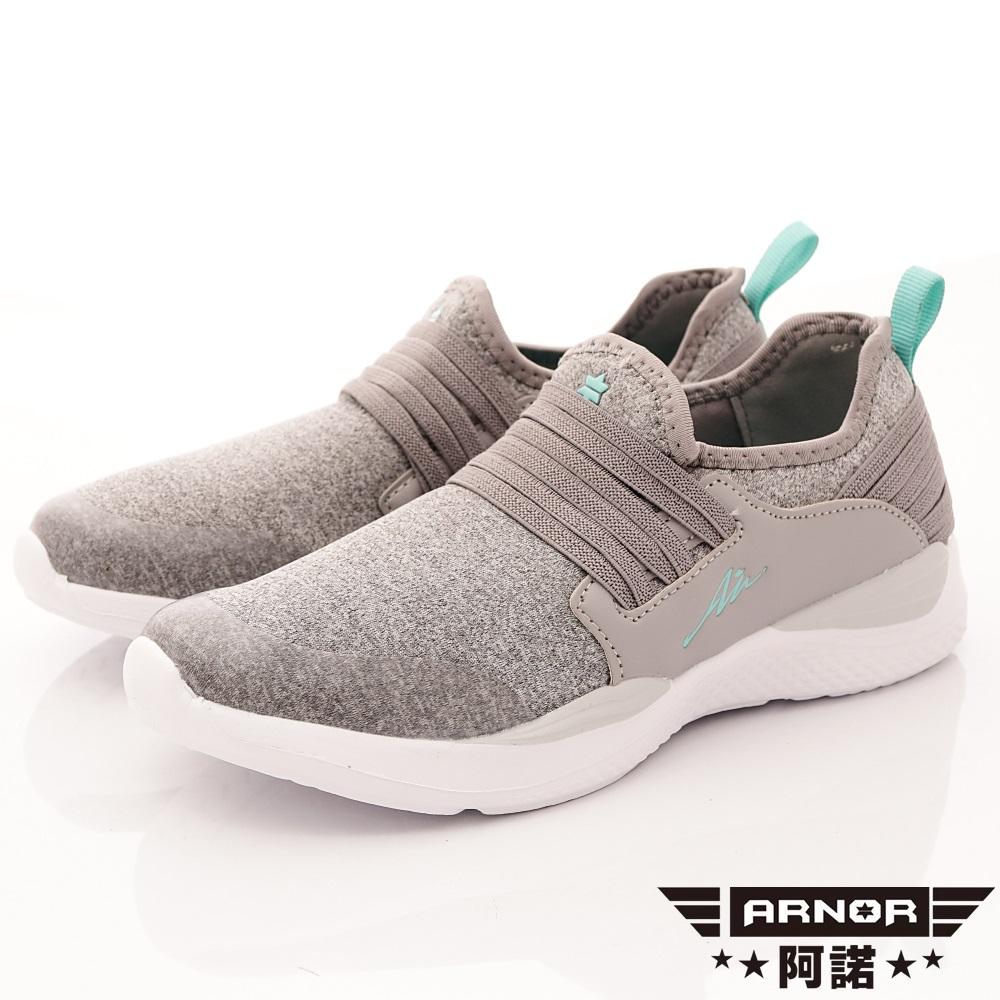 ARNOR-超彈力漫步健走鞋-EI2418銀灰(女段)