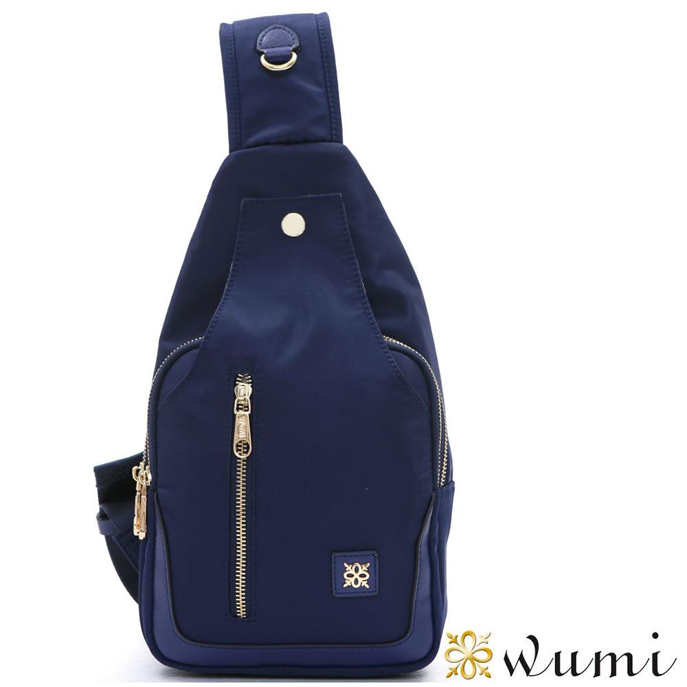 WuMi 無米  卡蒂爾輕盈尼龍單肩包  皇家藍(快)