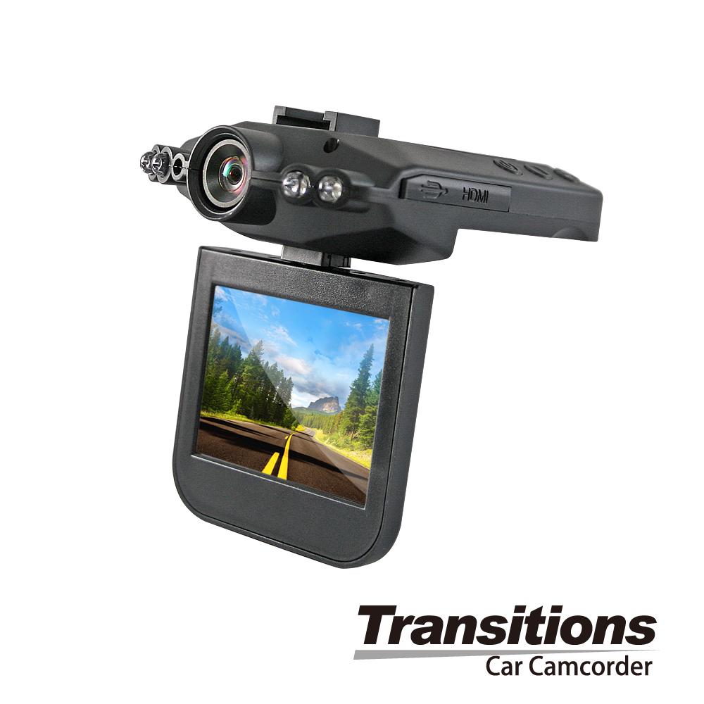 [快]全視線A700 HDR超廣角螢幕270度翻轉1080P行車記錄器