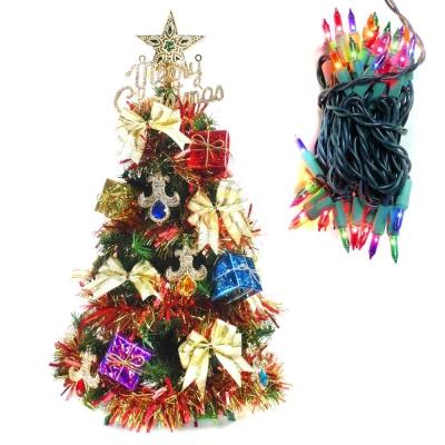 台製2尺(60cm)經典綠聖誕樹(彩寶石禮物盒系)+50燈鎢絲彩光燈串