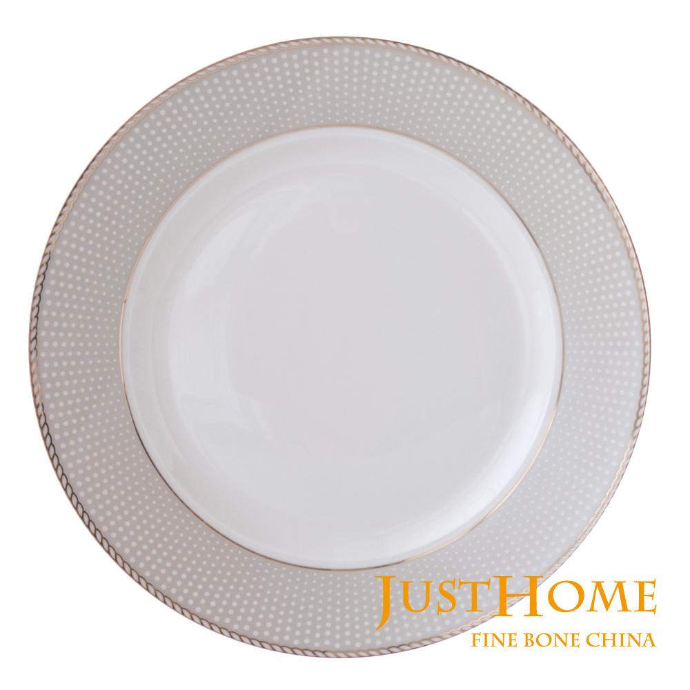 Just Home 卡莎高級骨瓷8吋餐盤4件組
