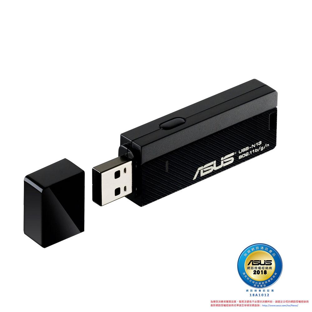ASUS 華碩 USB-N13 802.11n 無線USB 高速網路卡