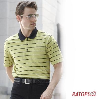 【瑞多仕】男款 輕量透氣短袖POLO衫_DB8655 萊姆綠 V1