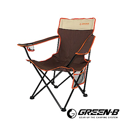 韓國GREEN-B 戶外輕巧扶手折疊椅導演椅 附揹提帶(卡其橘邊) 露營/野餐/導演椅