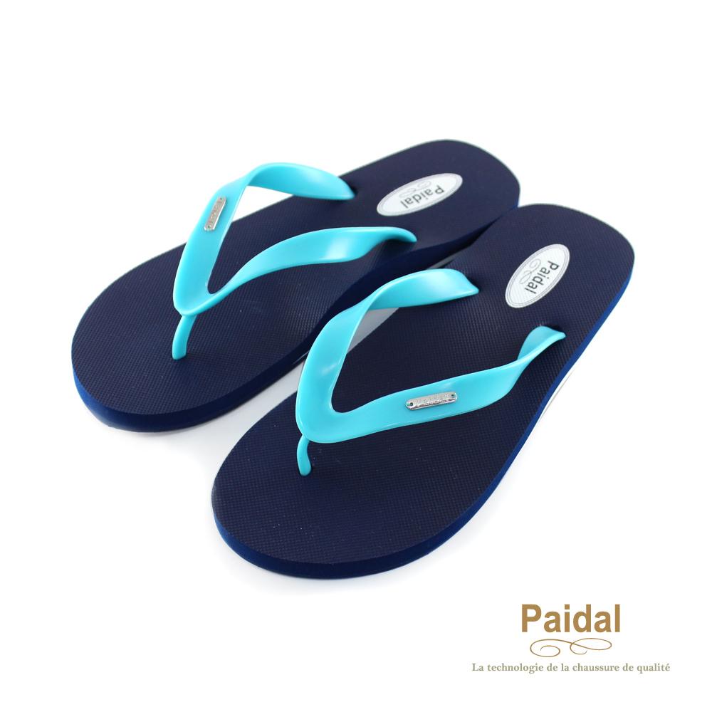 Paidal 男款簡單撞色夾腳拖海灘拖人字拖鞋-藍