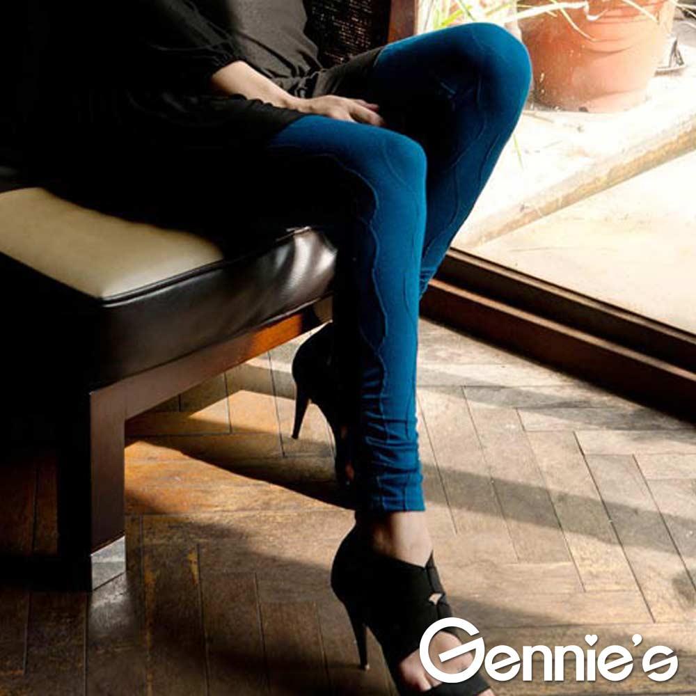 【Gennie's奇妮】時尚個性秋冬彈性內搭褲-土耳其藍(G4222)