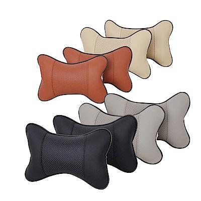 高彈性汽車透氣支撐頸枕/頭枕/靠枕 1組入 (2顆 / 組) 4色可選