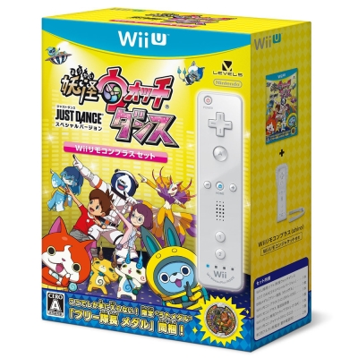 Wii U 妖怪手錶遊戲右手遙控器加強版同捆組