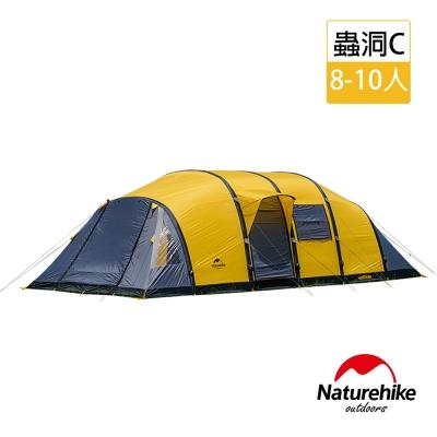 Naturehike蟲洞戶外防水210T團體帳篷附充氣筒 四室一廳8-10人 C款大型 黃