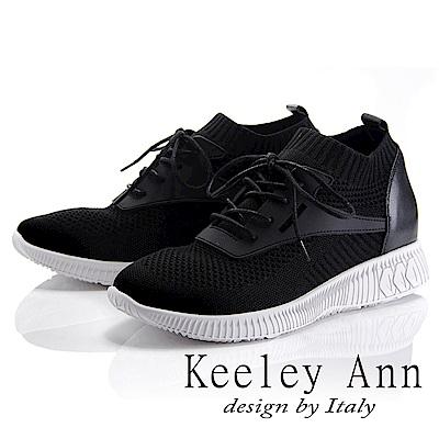 Keeley Ann 樂活運動~率性綁帶襪套式休閒鞋(黑色-Asin系列)