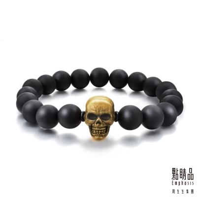 點睛品 Noir系列 小骷顱頭 黃金手環(22cm)