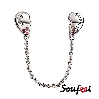 SOUFEEL索菲爾 925純銀珠飾 安全鍊 摯友
