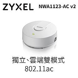 ZyXEL合勤 802.11ac同步雙頻吸頂式PoE無線