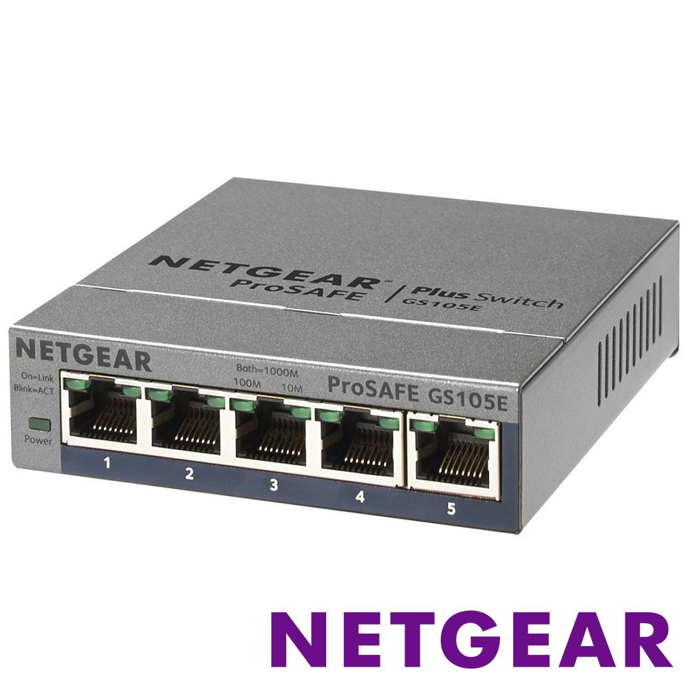 NETGEAR GS105E 5埠Giga簡易網管型交換器
