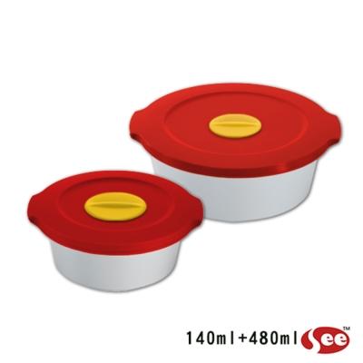 Breere 會呼吸的保鮮盒140ml+480ml圓形二件組(4色)