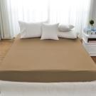 Cozy inn 簡單純色-咖啡-200織精梳棉床包(單人)