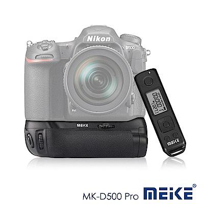 Meike 美科 Nikon D500 Pro 垂直手把(附遙控器) MB-D1...