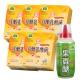 台糖-寡醣乳酸菌-30包-盒-x5盒-贈台糖果寡醣