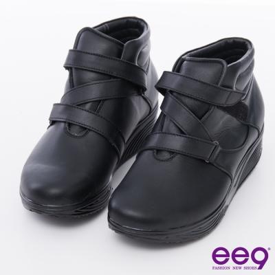 ee9 MIT經典手工~柔軟舒適牛皮革魔鬼氈厚底休閒鞋*黑色