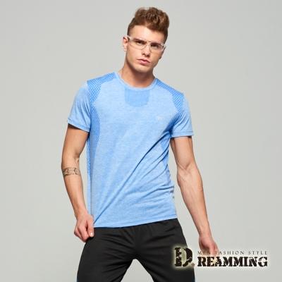 Dreamming 菱格混色速乾彈力運動圓領T-水藍