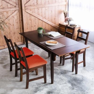 CiS自然行-雙邊延伸實木餐桌椅組一桌四椅74x166公分/焦糖+橘紅椅墊