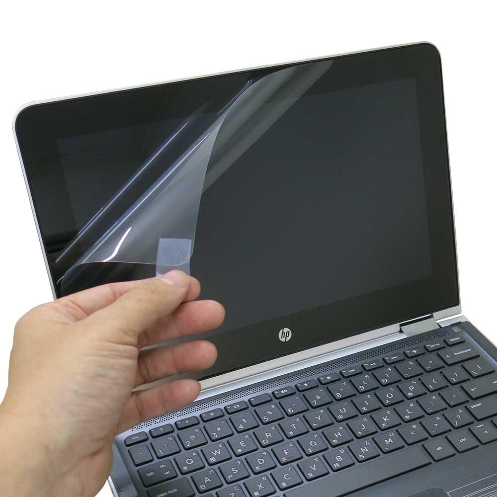 EZstick HP Pavlion x360 11-u0xxTU 專用 螢幕保護貼
