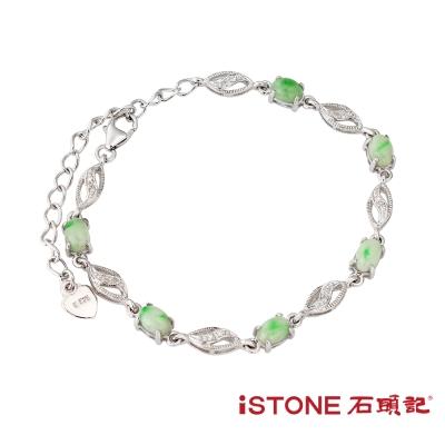石頭記 冰潤飄花翡翠925純銀手鍊-時尚