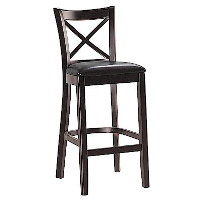H&D 胡桃色高吧椅 (寬43X深49X高108cm)