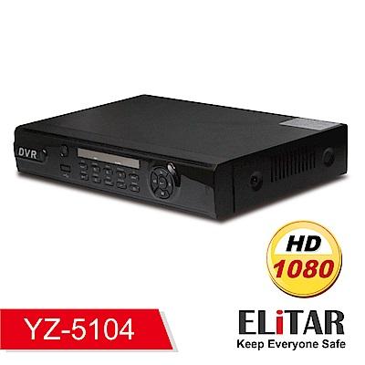 Elitar 4路數位監控主機支援手機即時連線監看
