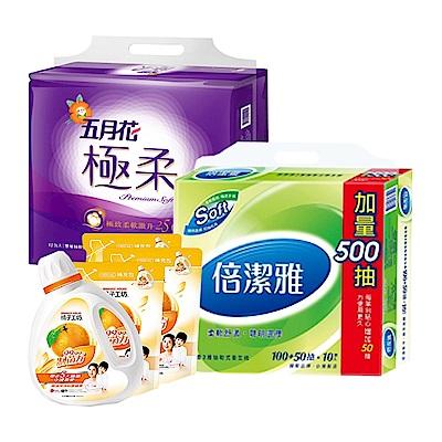 衛生紙X清潔品 箱購免運送到家